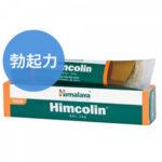 ヒムコリン 塗るED治療薬の購入場所と効果について